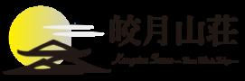Kougetsusanso.com